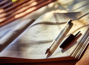 Дипломная работа для ЮУрГУ на заказ в Челябинске Компания Ника  дипломная работа для юургу